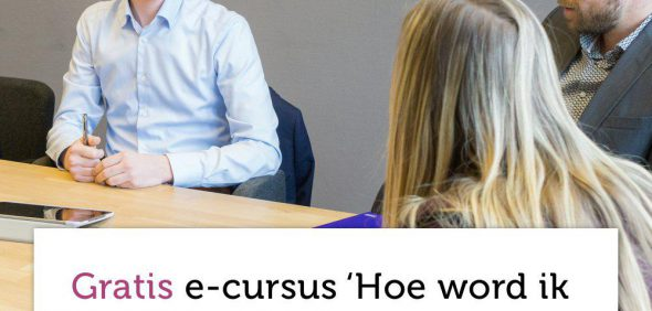 E Cursus